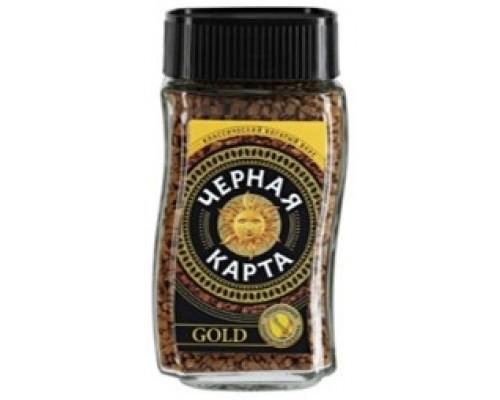 Кофе Черная Карта Gold 95 г