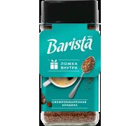 Кофе растворимый Barista Mio с ложкой, 95 г
