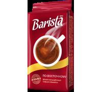 Кофе Barista MIO По-восточному  225 г