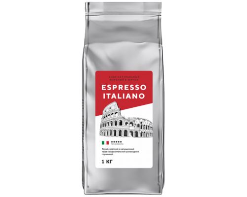 Набор кофе Barista PRO Crema 2 кг.