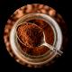 Купить молотый кофе