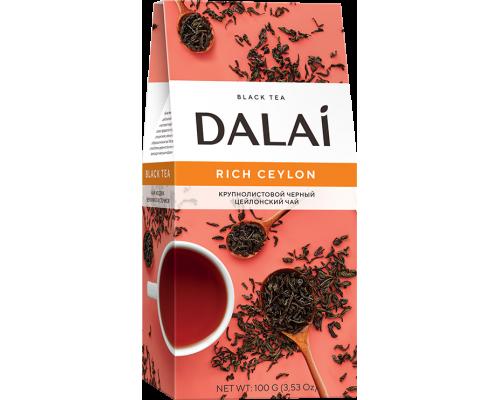 Чай Dalai Rich Ceylon, 100 г