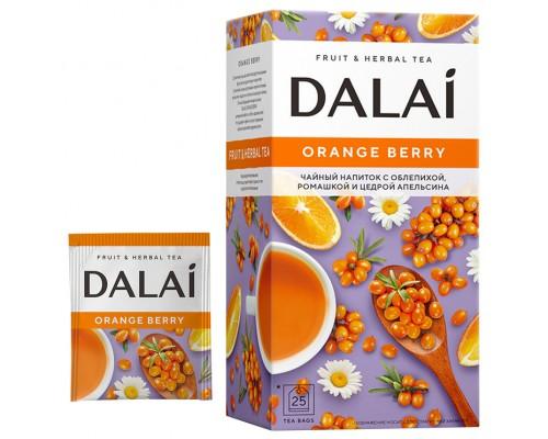 Чай травяной Dalai Orange Berry 25 конв.
