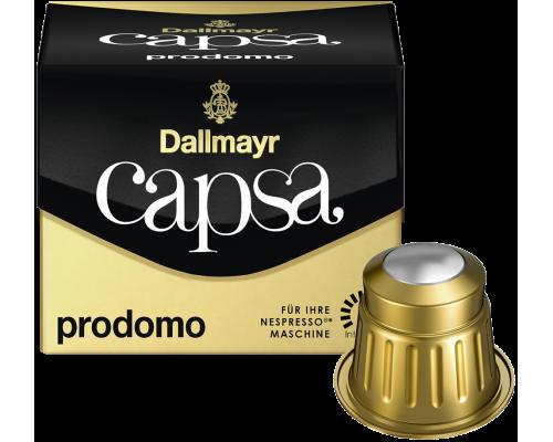 """Кофе """"Dallmayr"""" молотый в капсулах Lungo prodomo"""
