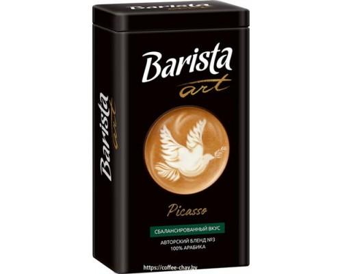 Кофе Barista Art Picasso молотый 250 г ж/б