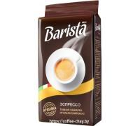 Кофе Barista MIO Эспрессо 250 г