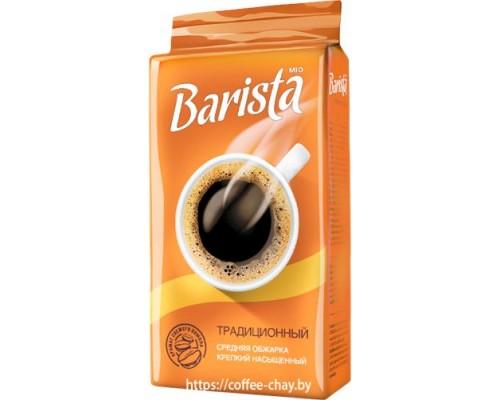 Кофе Barista MIO Традиционный 230 г