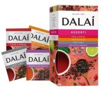 Чай черный Dalai Assorti  24 конв.