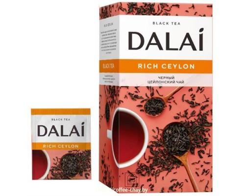 Чай черный Dalai Rich Ceylon 25 конв.