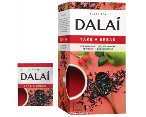 Чай черный Dalai Take a break  25 конв.