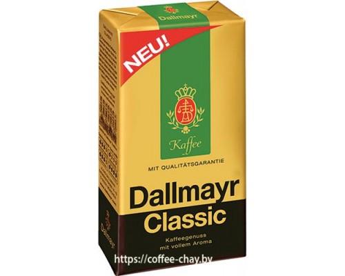 Кофе Dallmayr Classic молотый 250 г