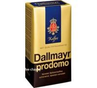Кофе Dallmayr Prodomo молотый 250 гр.