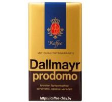 Кофе Dallmayr Prodomo молотый  500 г