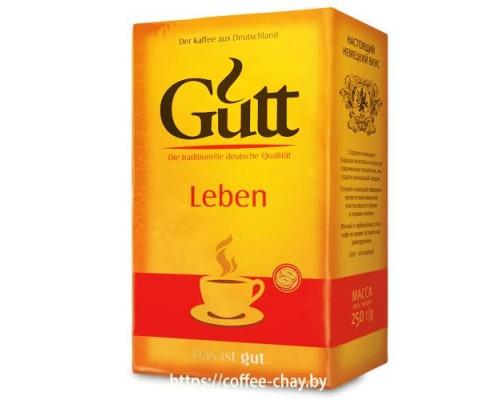 Кофе Gutt Leben молотый 250 г