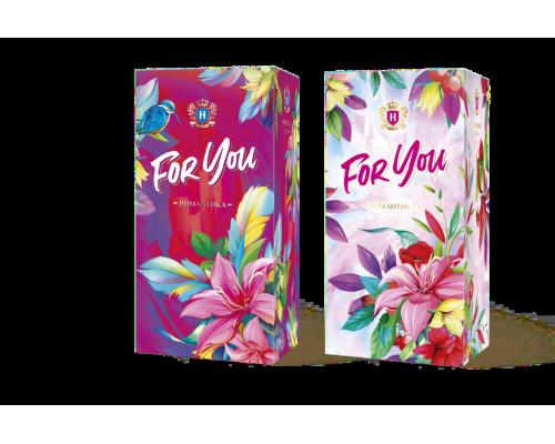 Чай подарочный  HYLEYS « FOR YOU Романтика»