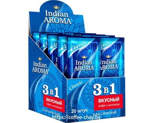 Кофе 3 в 1 Indian Aroma Classic 20 пак
