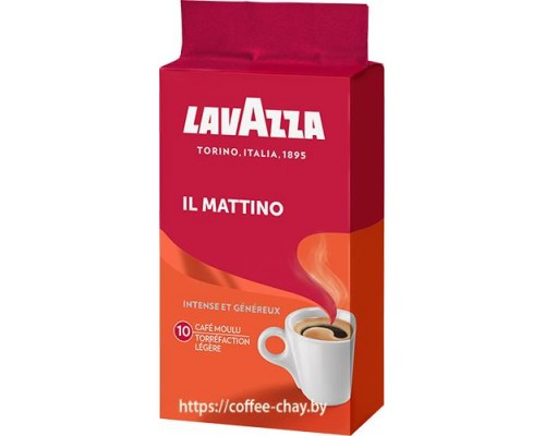 Кофе Lavazza il Mattino молотый 250 г
