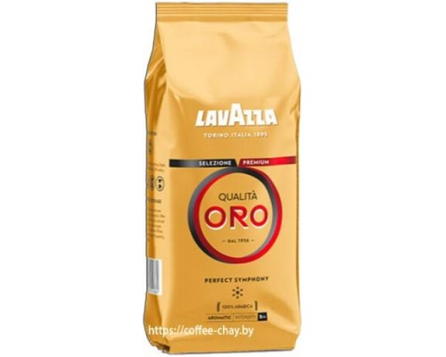 Кофе Lavazza Qualita Oro 500 г