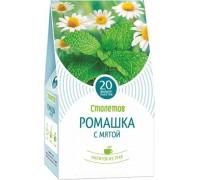 """Чайный напиток Столетов """"Ромашка с мятой"""" 20 пак."""