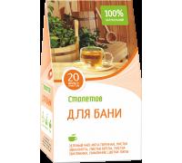 """Напиток чайный Столетов """"Для бани""""  20 пак.*1г."""