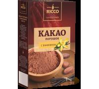 Какао Ricco с ванилином 100 г
