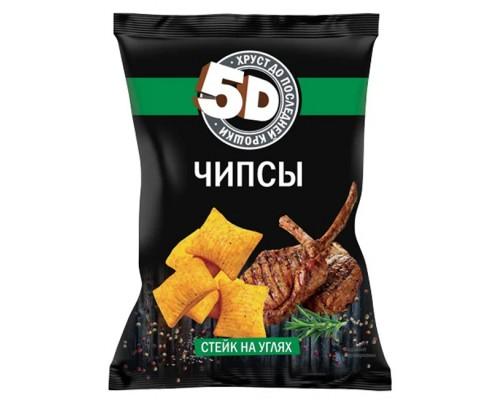 Чипсы пшеничные «5D» со вкусом «Стейк на углях» 193г