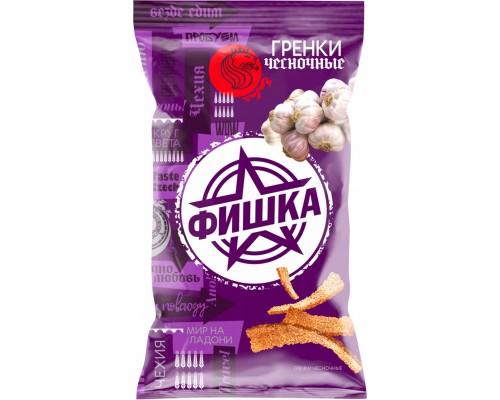 """Гренки """"Фишка"""" чесночные 120г"""