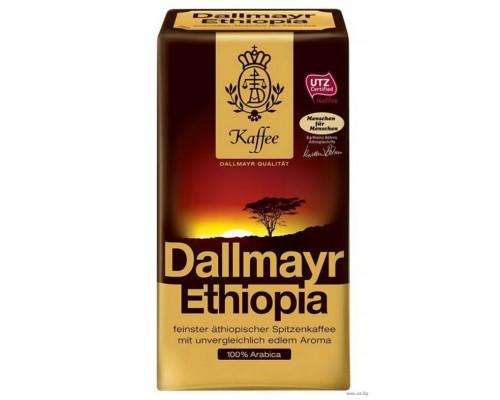 Кофе Dallmayr Ethiopia молотый,  500 г